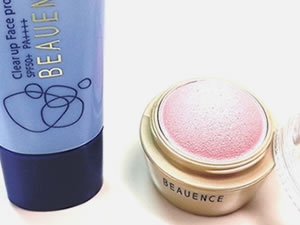 beauence 2014 | Clear up face protector